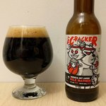 Nutcracker from whisker.beer