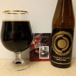 "Imperial Porter ""O"" from Rockmill"