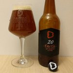 Old Ale aged with almonds from Doctor Brew