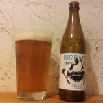 Nelson Sauvin Pale Ale from Browar Birbant